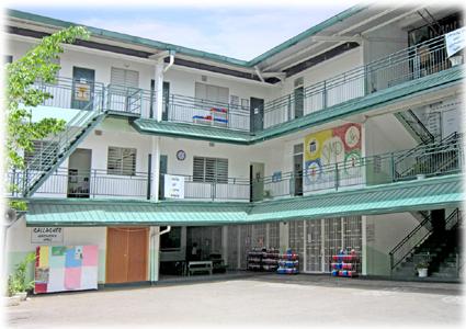 SMP Building - 78 - 80 Dundonald Street, Port of Spain